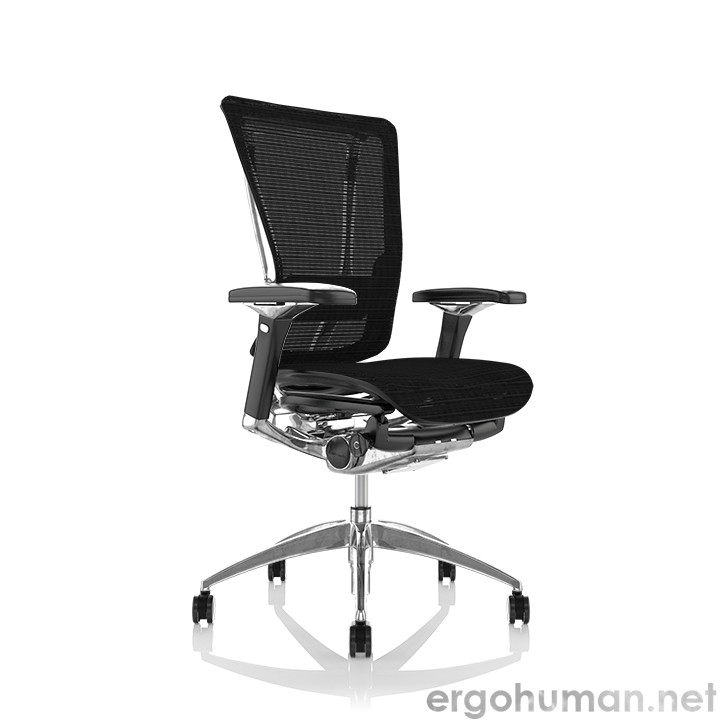 Nefil Black Mesh Office Chair Back